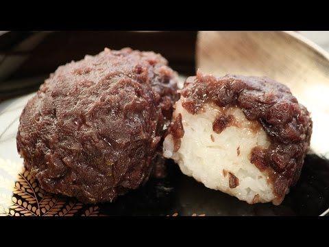 詳しいレシピはこちら→http://marron-dietrecipe.com/desert/dessert_ohagi.html 美味しいおはぎ(ぼたもち)の作り方です。米と餅米を混ぜて炊き、お餅を丸めてあんこで包みます。炊飯器で餅米を炊くので、作り方は簡単。お米を加えて炊くと、おはぎが冷めても硬くなりません。...
