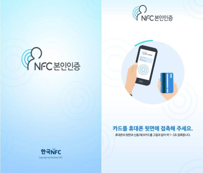 한국에 혁신적인 스타트업이 나오기 어려운 이유   에스티마의 인터넷이야기 EstimaStory.com