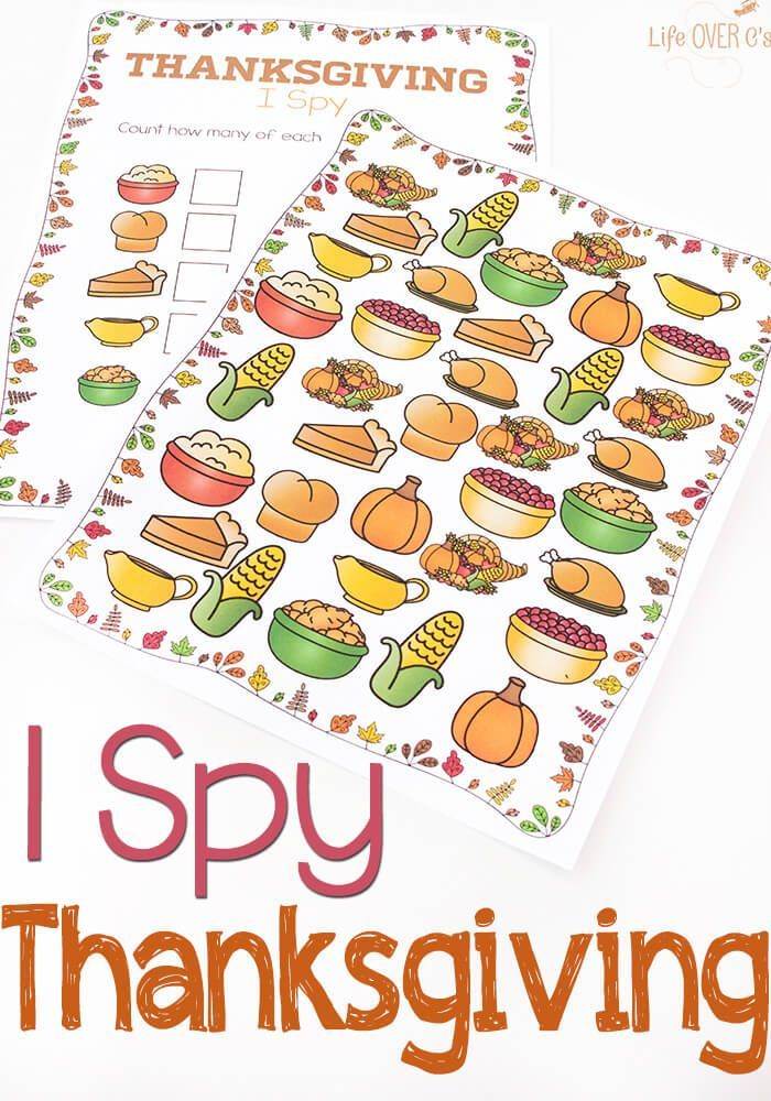 Thanksgiving I Spy free printable is perfect for practicing counting or a fun quiet-time activity during such a busy holiday season.
