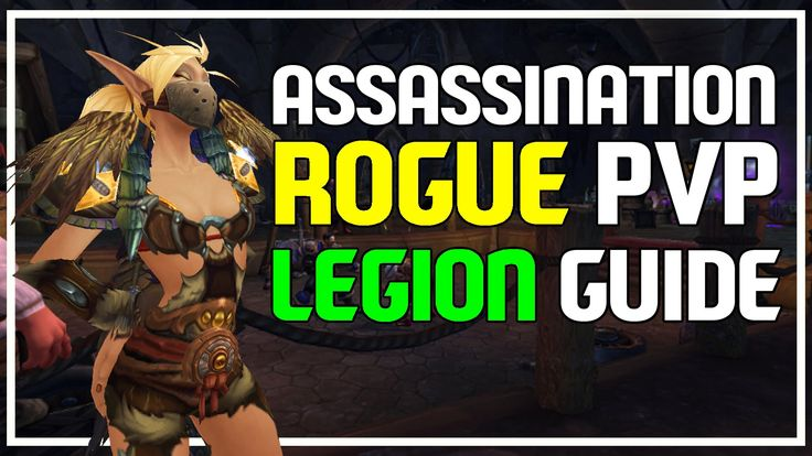 ASSASSINATION ROGUE PVP GUIDE LEGION - World of Warcraft PvP 7.0.3