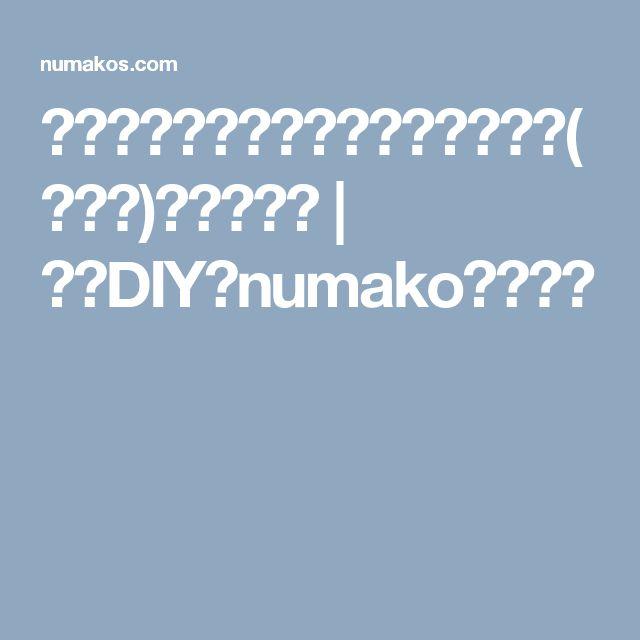 布を貼り付けたプラバンイヤリング(ピアス)の作り方!   簡単DIY!numakoのブログ