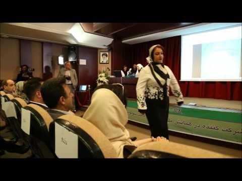 15 - فیلم کوتاه 15  گزارش کوتاه ویدیویی از اولین همایش ملی  دمودكس مايت ...