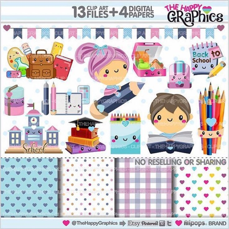 Hello school! Here we go  GRAPHICS PACK: School cliparts + digital papersPersonal & Small COMMERCIAL USE Get it: www.TheHappyGraphics.Etsy.com (Link in my Bio) You'll love it .......... #etsy #scrap #scrapbooking #scrapbook #printable #scrapping #party #partytime #partysupplies #partydecoration #planner #plannerlove #plannercommunity #plannergoodies #happyplanner #kawaii #planners #plannergeek #plannergirl #planneraddicts #planneraccessories #plannerjunkie ...