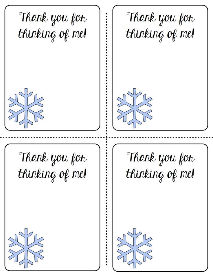 Free printable thank you notes to give to your students for holiday gifts!  This is so handy for when you forget to bring thank you notes to school!