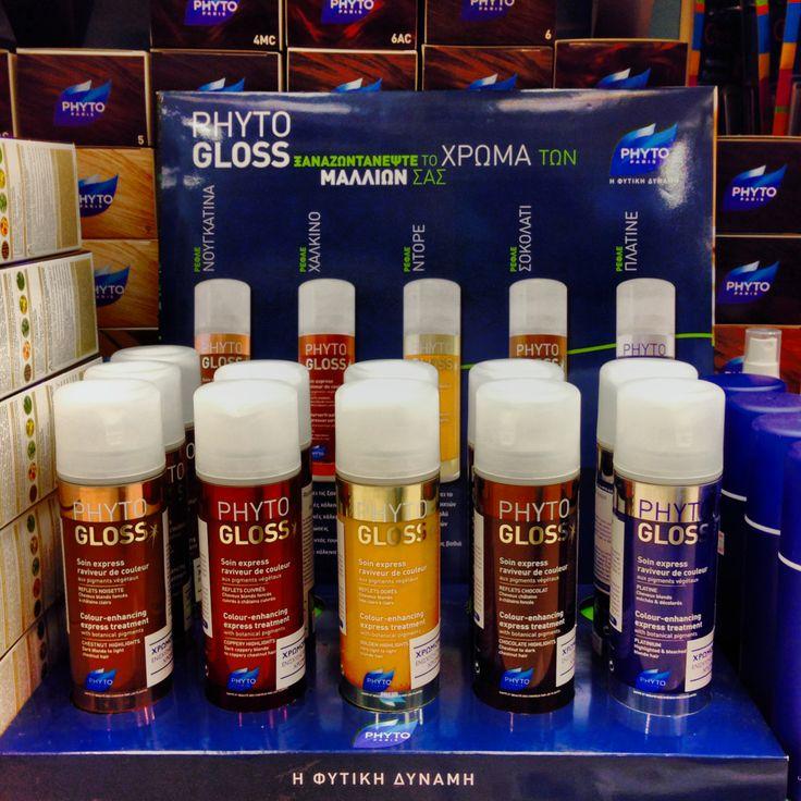 Το χρώμα σου δεν ξεθωριάζει πλέον αν χρησιμοποιείς το PHYTOGLOSS. Δεσμεύοντας κυριολεκτικά το φως, εισχωρεί στιγμιαία στο χρώμα, ξαναζωντανεύοντας την έντασή του και προσφέροντας εξαιρετική λάμψη. Χρησιμοποίησέ το και σαν μάσκα για 5 λεπτά. Διάλεξε το PHYTOGLOSS που ταιριάζει στο δικό σου χρώμα!