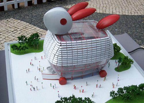 The Rabbit Building. Macau Pavillion at Shanghai World Expo 2010