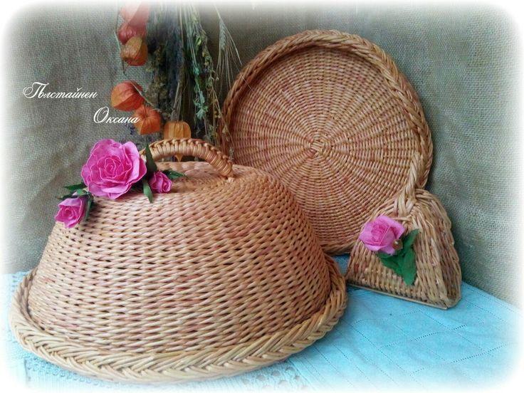 Набор для дома плетение ручная работа