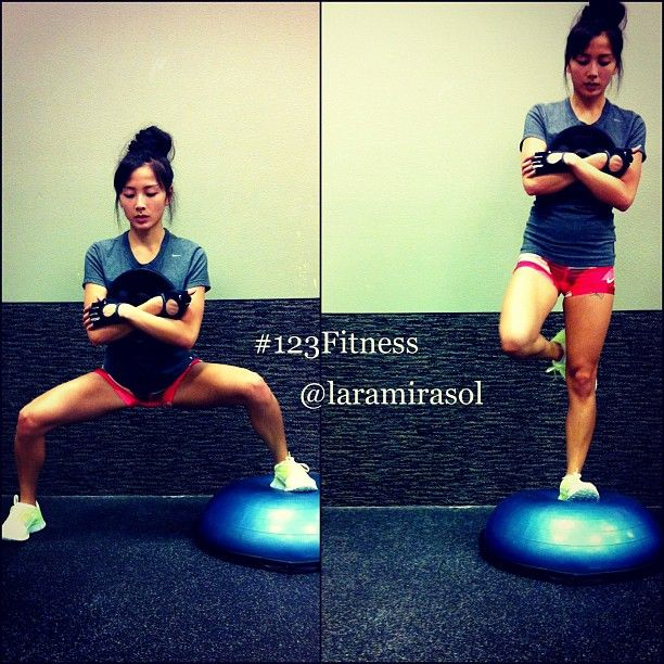 Bosu Ball Side Hops: Lower Body Exercise. Start With