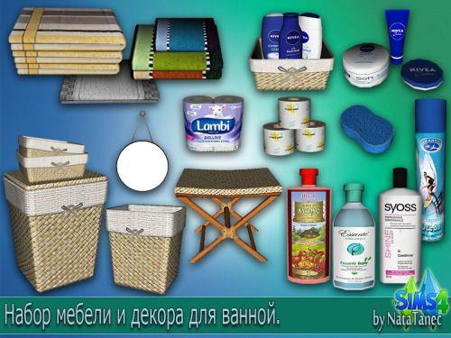 "sssvitlans: ""The Sims 4. Bathroom Decor set 1 by natatanec http://natatanec.blogspot.no/2015/07/the-sims-4-bathroom-decor-set-1.html """