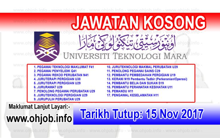 Jawatan Kosong Uitm Universiti Teknologi Mara 15 November 2017 Kerja Kosong Uitm Universiti Teknologi Mara November Sarawak Johor Mobile Boarding Pass
