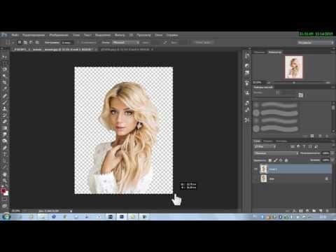 #4//Фотошоп//Как вырезать объект, переместить на другой фон, и повернуть...