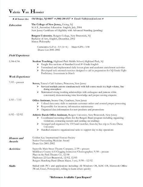 server resume cover letter