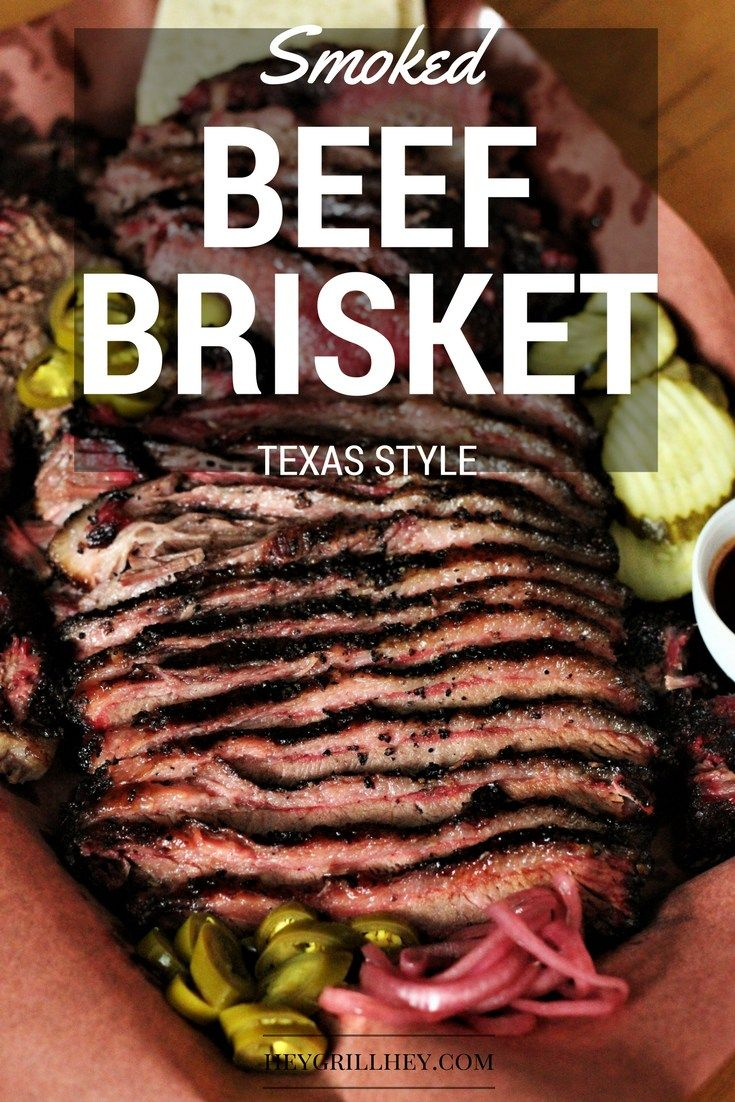 Smoked Texas Style Beef Brisket. Buy about 1/2 pound (or more) of brisket per person you are serving. A 12-14 pound brisket will generously serve about 20-25 people (more if some of those people are kiddos).