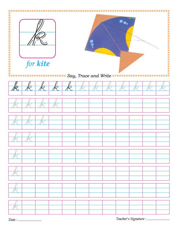 53 best Arni Alphabet Worksheet images on Pinterest | Cursive ...