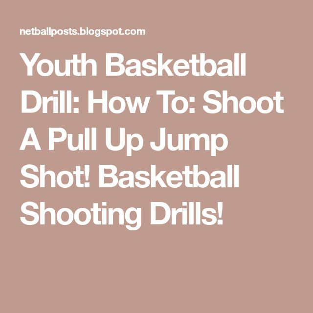 Youth Basketball Drill: How To: Shoot A Pull Up Jump Shot! Basketball Shooting Drills!