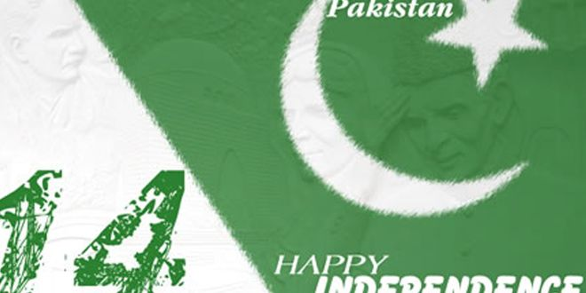 Happy Independence Day Pakistan 14 August Wallpapers