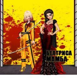 Нажми сюда, чтобы посмотреть фото Беатриса Мамба в большом формате!