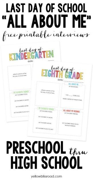 *FREE* Last Day of School Interview Printables. What a great end of year idea! I think these are going to be so funny to fill out with my kids.