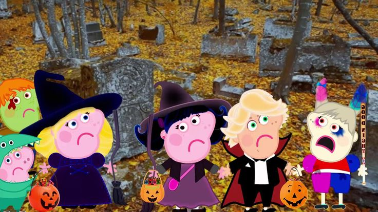 Пеппа Мультфильм  Страшный  Хэллоуин Леди Баг и Супер кот спасают