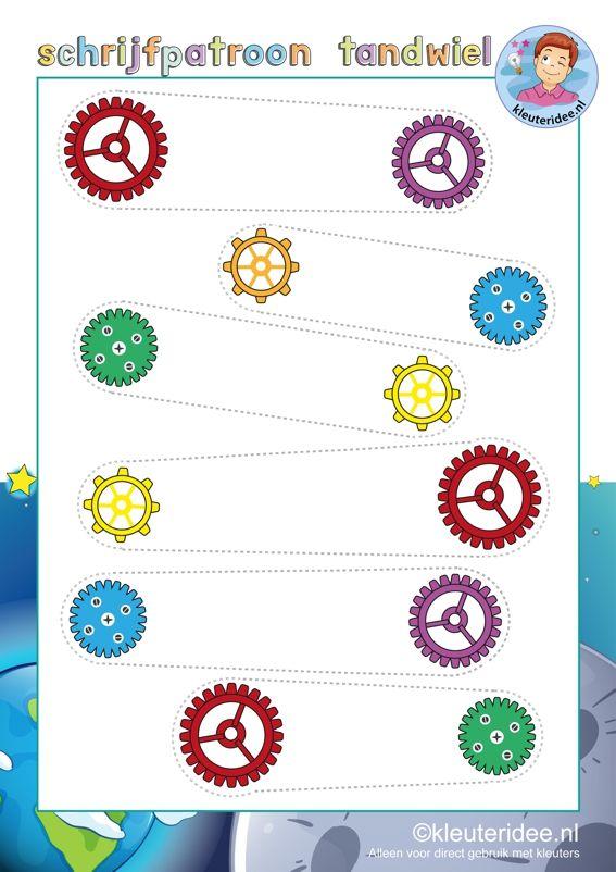 Schrijfpatroon tandwiel, thema 'Raar maar waar', thema natuur & techniek voor kleuters, kinderboekenweek 2015, kleuteridee, free printable.