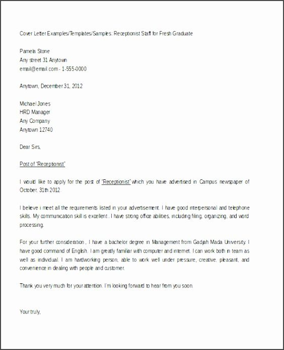 13 best Format On How to Write An Application Letter for A - receptionist cover letter examples