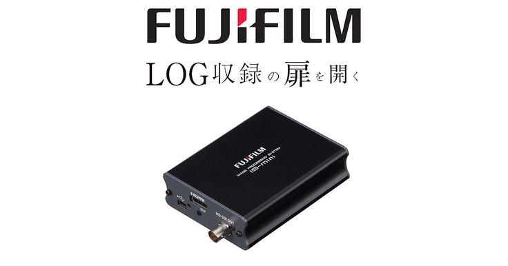 富士フイルムのImage Processing System IS-miniについてご紹介しているページです。富士フィルムのIS-miniは、コンパクトなで頑丈な筐体を持ちながら、業界トップレベルの高精度で信頼性の高いLUT処理機です。