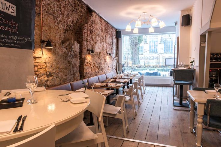 Restaurant Nescio, Hinthamerstraat 80, Den Bosch