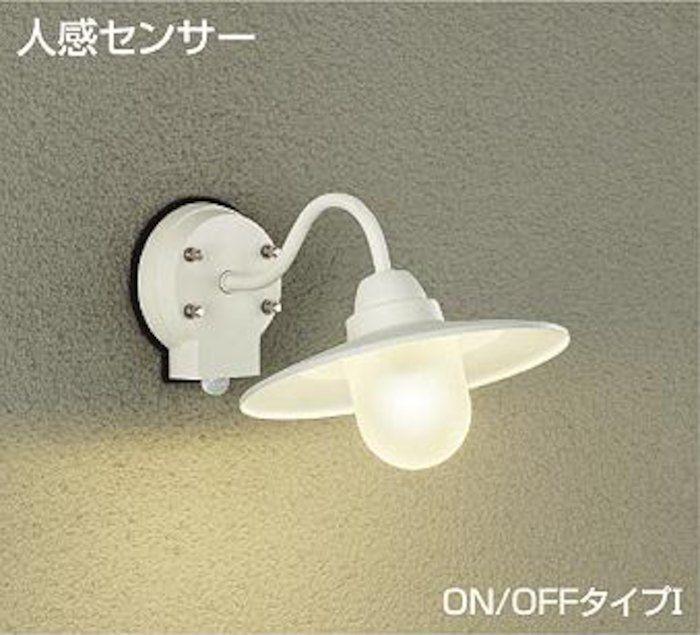 【エクステリアライト白ホワイト人感センサー】照明器具LED照明屋外用ブラケットライトアウトドアポーチライトアウトドアライト門柱灯おしゃれアンティーククラシックヨーロピアン外部照明省エネDAIKODWP-39580Y