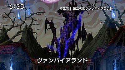 Vampire Land - Wikimon - The #1 Digimon wiki