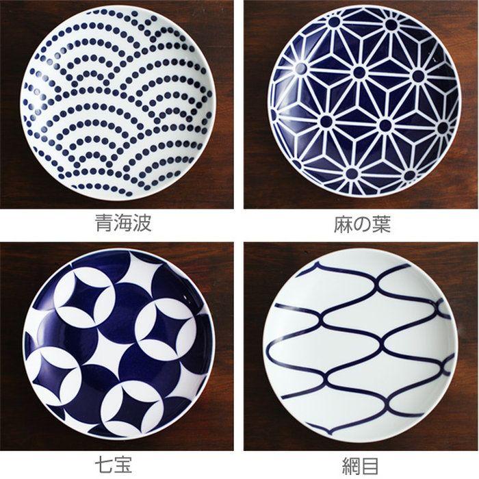 KOMON取皿