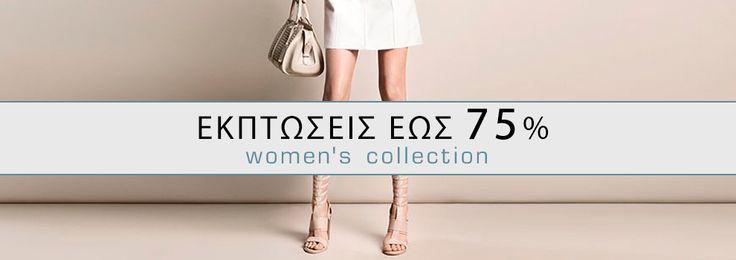http://www.inshoes.gr/gynaikeia-papoutsia/
