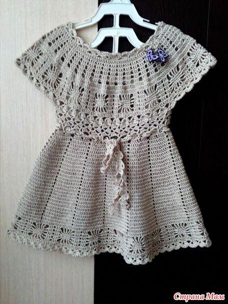 Платье для нашей принцессы.