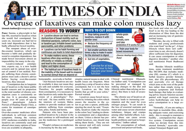 ‪#‎Article‬ on Overuse of ‪#‎Laxatives‬ can make ‪#‎colonmuscles‬ lazy by ‪#‎DrAshwinPorwal‬ published in ‪#‎TimesOfIndia‬