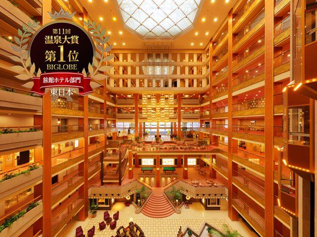 鬼怒川温泉 旅館 あさやホテル 公式サイト 旅館 あさや 温泉