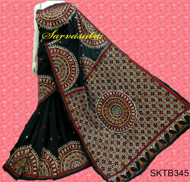 MID NIGHT HOT KANTHA SAREE COLLECTION from Sarvasutra... https://www.facebook.com/Kantha.Saree/ Don't forget to LIKE our page for all UPDATES & OFFERS.... WHATSAPP #9844690251