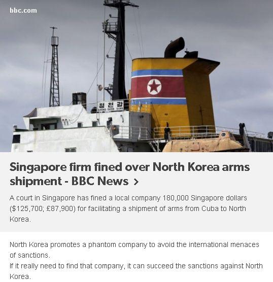 http://www.bbc.com/news/world-asia-35436259