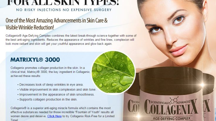 it is now possible to fight these issues and maintain beautiful skin no matter what your skin type is.