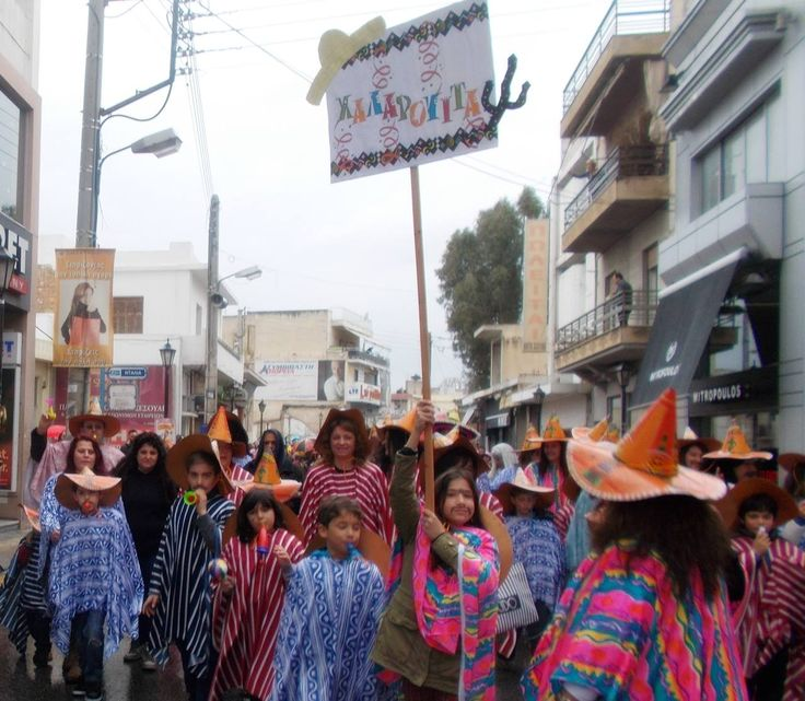 Μαθητική Παρέλαση - Καρναβάλι 2015