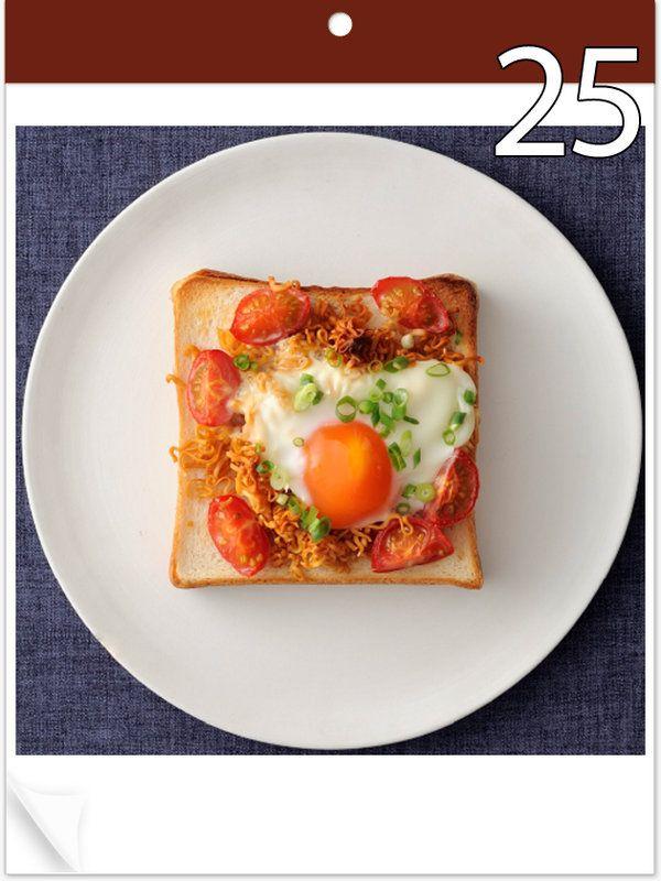 8月25日 「ラーメントースト」 【使った材料】チキンラーメン、卵、ミニトマトを、小ねぎ