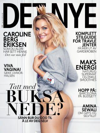 Nøden lærer naken kvinne å spinne – not! I dag, i verdens mest likestilte land anno 2015, velger stadig flere kvinnelige redaktører å la nakne kvinnekropper fronte/selge kvinnemagasiner &#821…