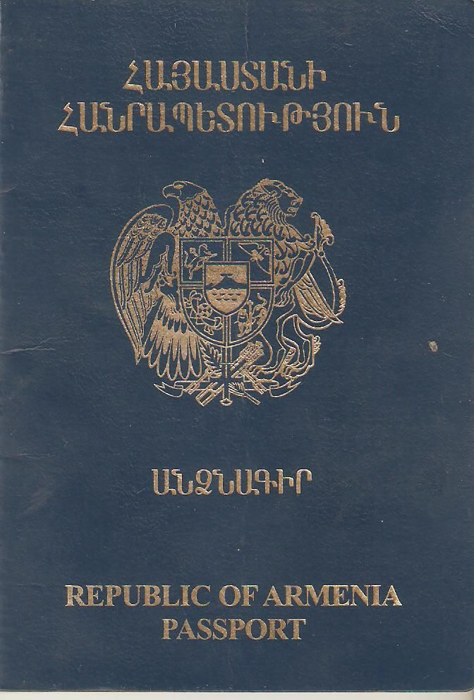 30 Best Passports Images On Pinterest Passport Central America