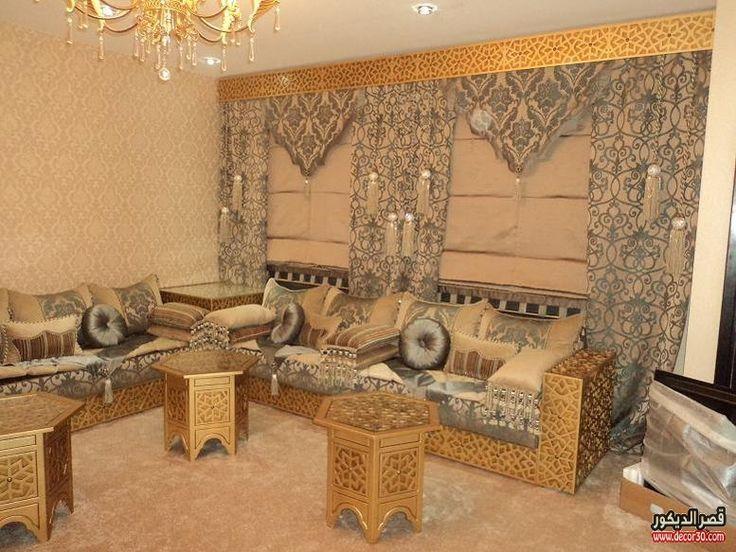 كنبات مجالس رجال ونساء فخمة مغربي وخليجي قصر الديكور Islamic Decor Home Decor Decor