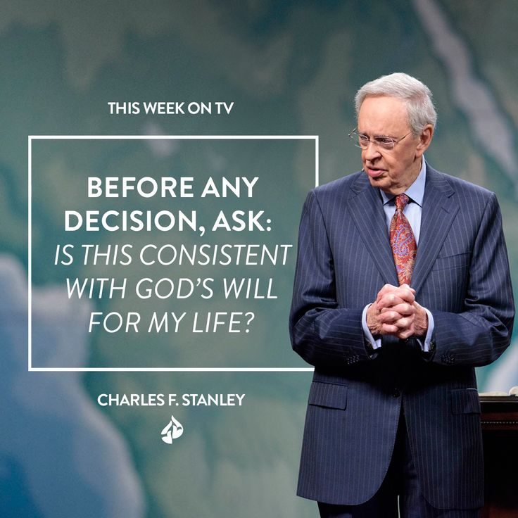 "If you have a strong desire to do anything or go anywhere, ask God before you make a move. Watch Dr. Charles Stanley's message, ""The Downward Path to a Broken Life"" at intouch.org/watch."