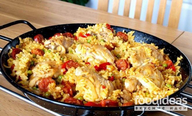 Паэлья с курицей - рецепт приготовления с фото | FOODideas.info