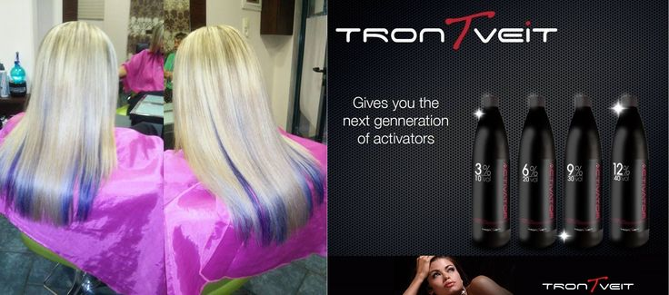 TRONTVEIT ACTIVATOR.Η νέα γενιά των Οξυζενέ! Από την πρώτη στιγμή σε κάθε παροχή που θα κάνετε, η λάμψη των μαλλιών,η ενυδάτωση,η μεταξένια υφή,τα μοσχοβολιστά μαλλιά αλλά πάνω από όλα η θεραπεία από το πρώτο λεπτό είναι ΑΠΕΡΙΓΡΑΠΤΑ!!! Ποτέ ξανά η εμπειρία των πελατών σας δεν θα είναι η ίδια και η δικιά σας δουλειά θα περάσει σε άλλη διάσταση! Ευχαριστούμε το κομμωτήριο Mary.com γιά την φωτογραφία που μοιράστηκε μαζί μας! Οί δικές σας φωτογραφίες!!! Ξανθο!!!! Καμία ταλαιπωρία στα μαλλιά!!!