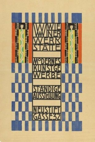 Koloman Moser, Original Design for Opening of Wiener Werkstätte Showroom (1905)