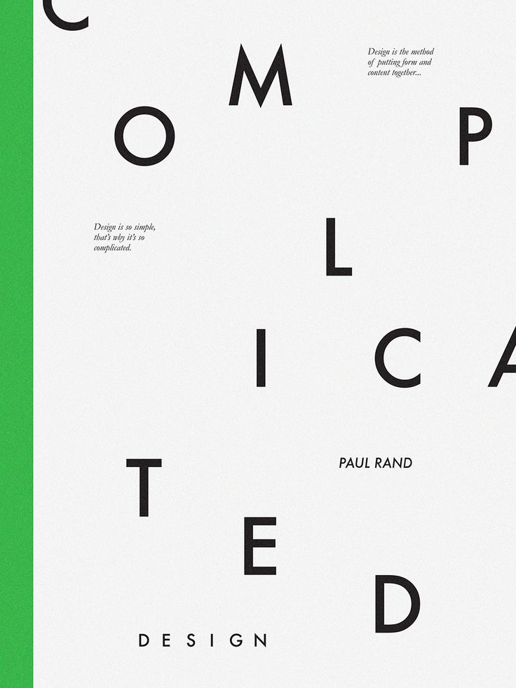 typeonly:  Paul Rand Quotation, poster submitted and designed by Jonathan Niega (2013) –Type OnlyUnit Editions