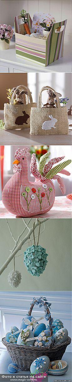 идеи для пасхи-такая красота,девочки!!!!!!!!!!!!!!!!много!!! - Babyblog.ru