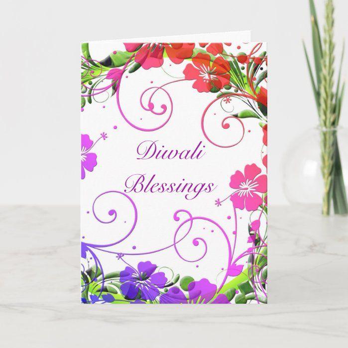 Happy Diwali With Flower Scrolls Card Zazzle Com In 2021 Happy Diwali Cards Happy Diwali Diwali Greeting Cards