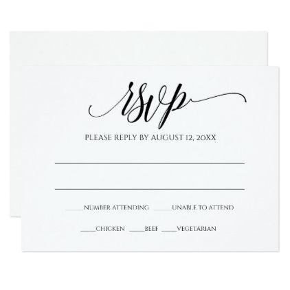 Gold RSVP Reply Card | Luxe Calligraphy (Black) - invitations custom unique diy personalize occasions